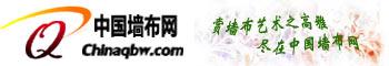 中国墙布网