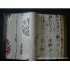 中国民族风风格PVC墙纸 祥云壁纸