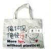 上海无纺布购物袋定做加工