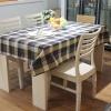 彩虹条纹暗格帆布全棉桌布、台布 多用巾 餐桌布 多种尺寸