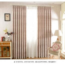 美式田园棉麻遮光窗帘布料客厅卧室定制窗帘成品