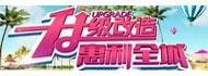 中国墙布网商城,欢迎您前来选购。
