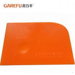 嘉力丰原装正品小刮板 专业壁纸胶膜涂刷工具 壁纸施工专用