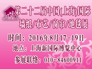 QQ图片20160425152413