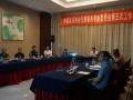 中国家装建材协会无缝墙布专业委员会第五次会议成功召开