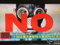 中央电视台:播放硅藻泥环保问题, 今天12:40,央视新闻频道,质量报告栏目
