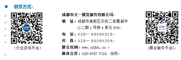 QQ图片20161018160907