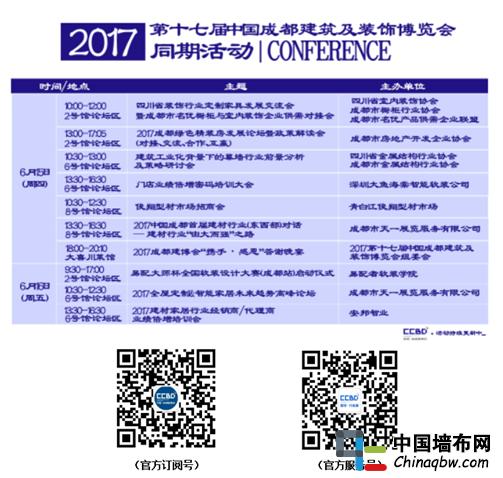 QQ图片20170427102501