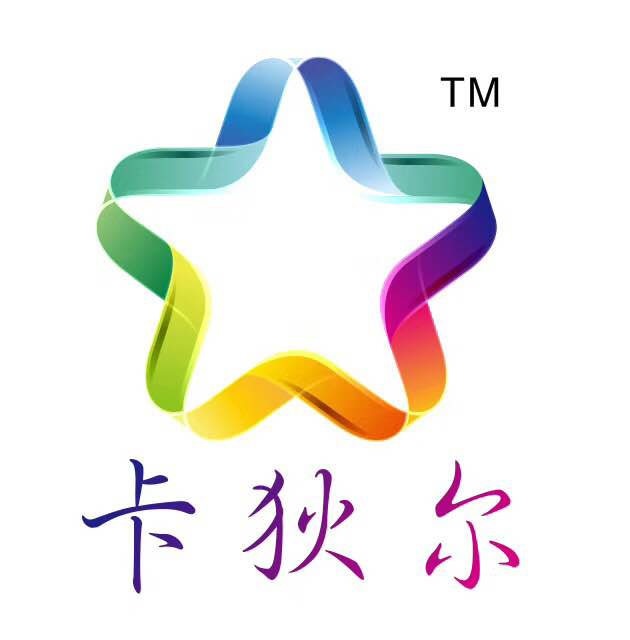 绍兴卡狄尔纺织有限公司