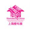 2018年上海墙纸展览会【第26届壁纸展】上海壁纸博览会