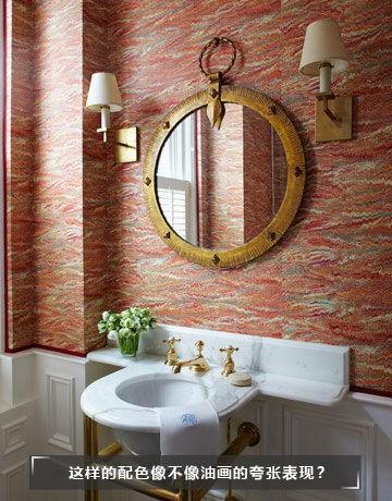 卫浴设计展示