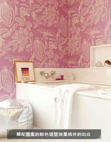 卫浴设计展示-中国墙布网